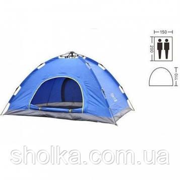 Палатка-автомат 2-х местная СИНЯЯ №3-2