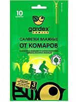 Салфетки влажные от комаров Gardex 10шт.
