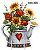 """Декорация для утренников """"Цветы в чайнике"""""""