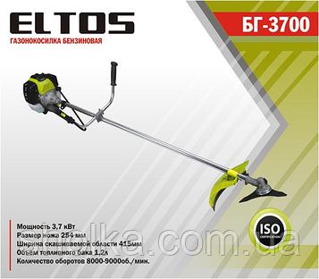 Газонокосилка бензиновая Eltos БГ-3700