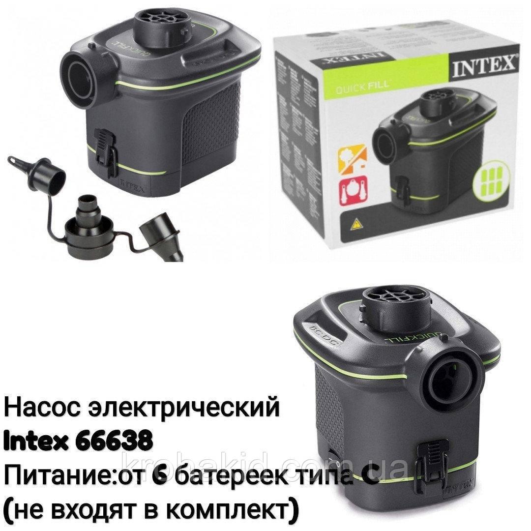 Электрический насос Intex Quick-Fill 66638 на батарейках -  мощность - 25 Вт, 420 л/мин