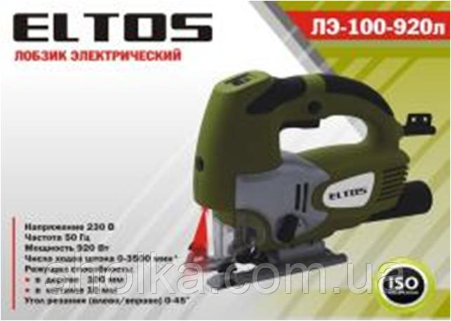 Лобзик электрический Eltos ЛЭ-100-920Л лазер+подсветка