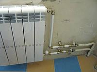 Монтаж радиаторов отопления, батарей Киев
