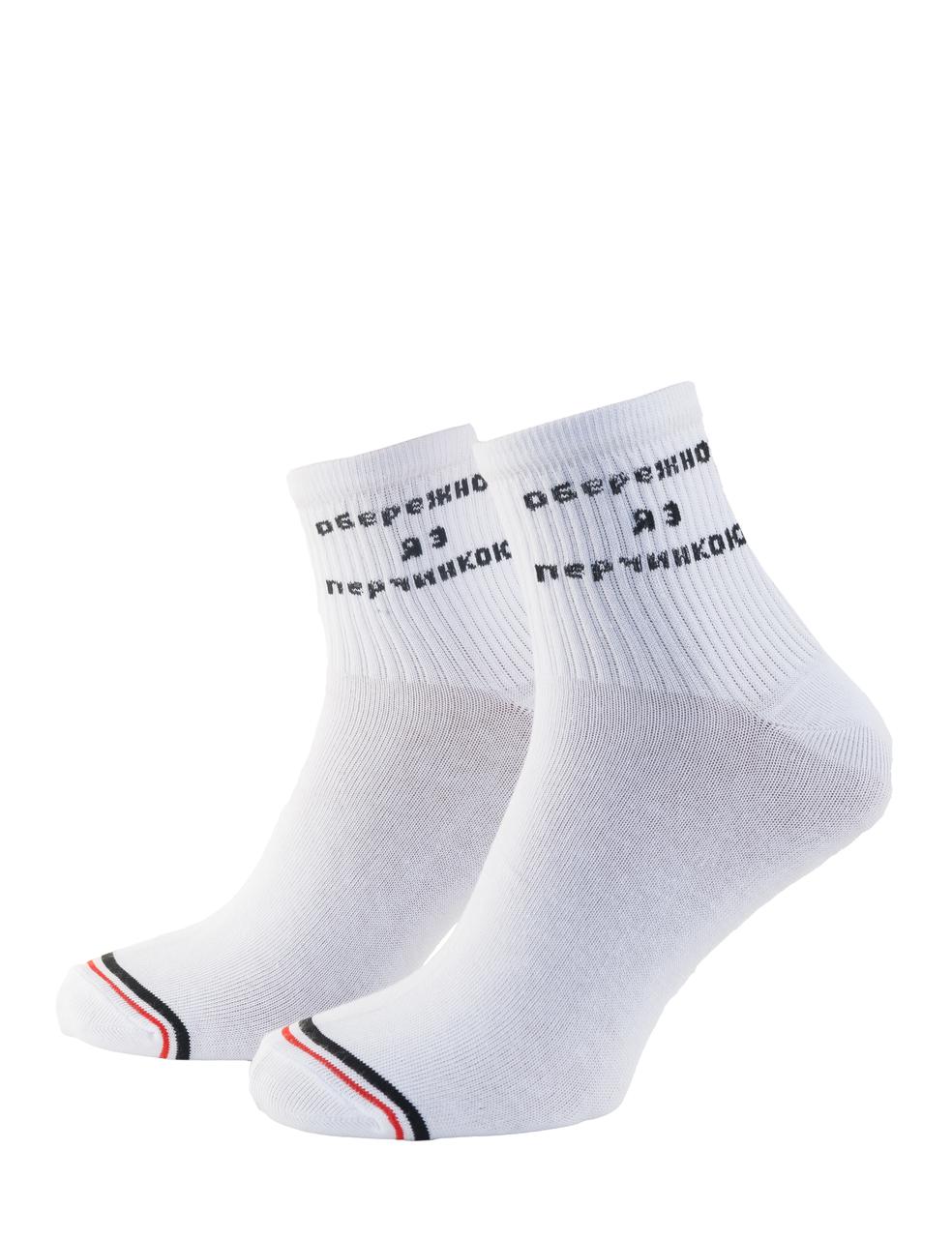 Шкарпетки Mushka Pepper (PEP001) 41-45