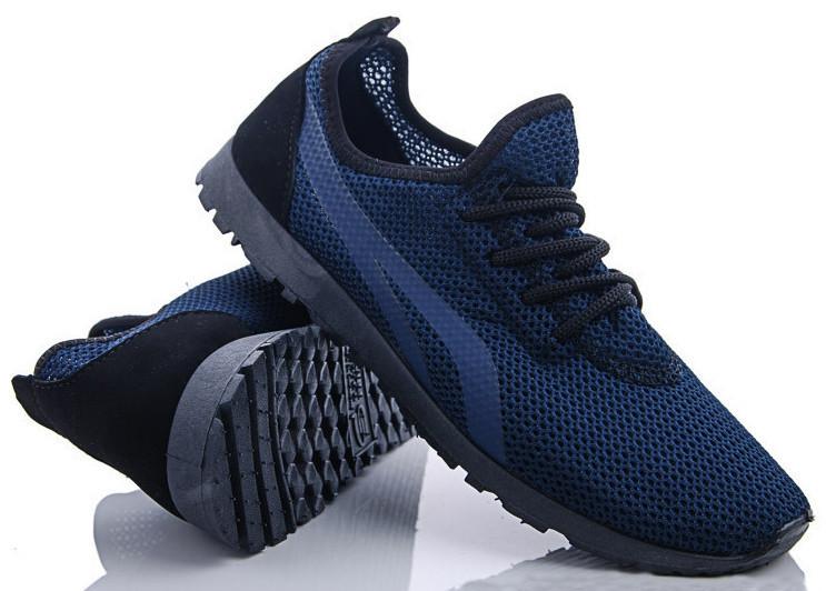 Кроссовки мужские PR-G синие летние 41 р. 26,5 см (970357552)
