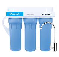 Тройной фильтр Ecosoft Absolute FMV3ECO, фото 1