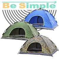 Палатка АВТОМАТ 2-х местная (зеленая №5-2, камуфляж, синяя№ 3-2)
