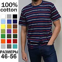 Размеры:46,48,50,52,54,56. Мужская футболка в полоску, 100% хлопок - джинсовая