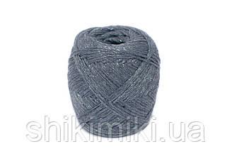 Трикотажний шнур з люрексом Knit & Shine, Сизий колір