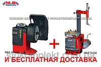 Шиномонтаж+ Балансировка, комплект   M&B Engineering WB 255 + TС 322