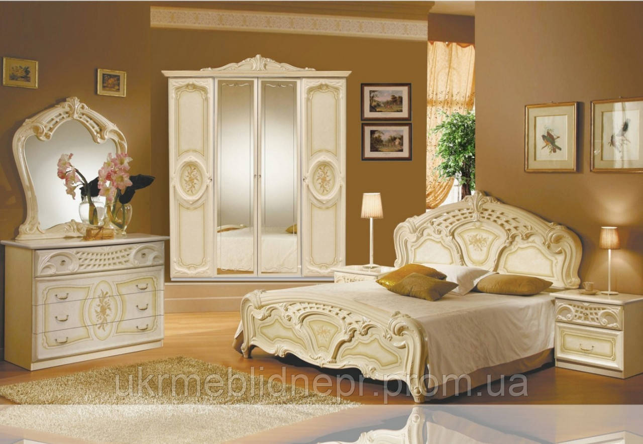 Спальня Реджина Радика беж, Миромарк, фото 1