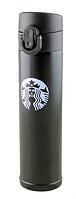 Термос Starbucks 280 мл zk-b-106 металлический черный