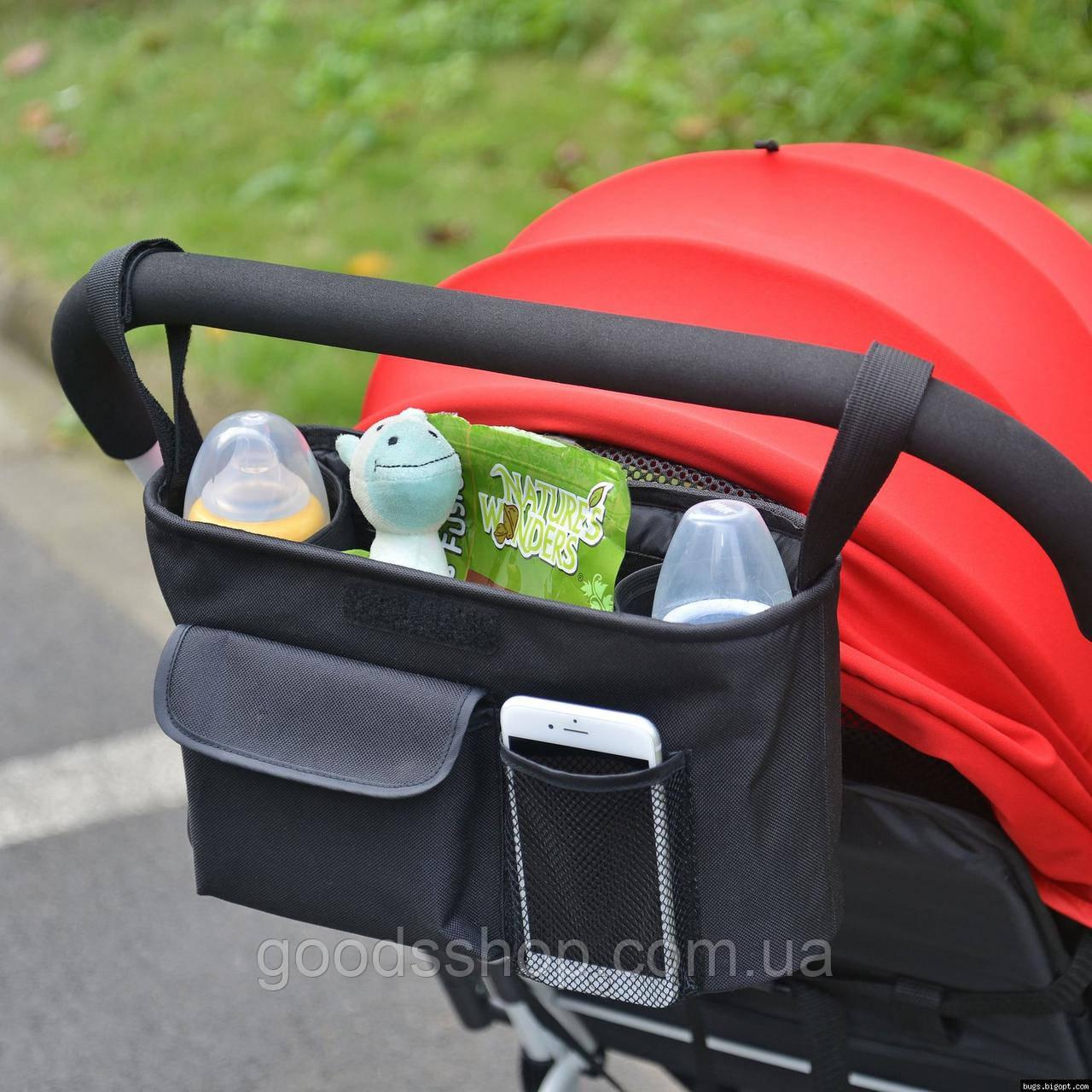 Bugs® Сумка-органайзер для коляски - чёрная