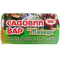 Садовый вар 100 гр