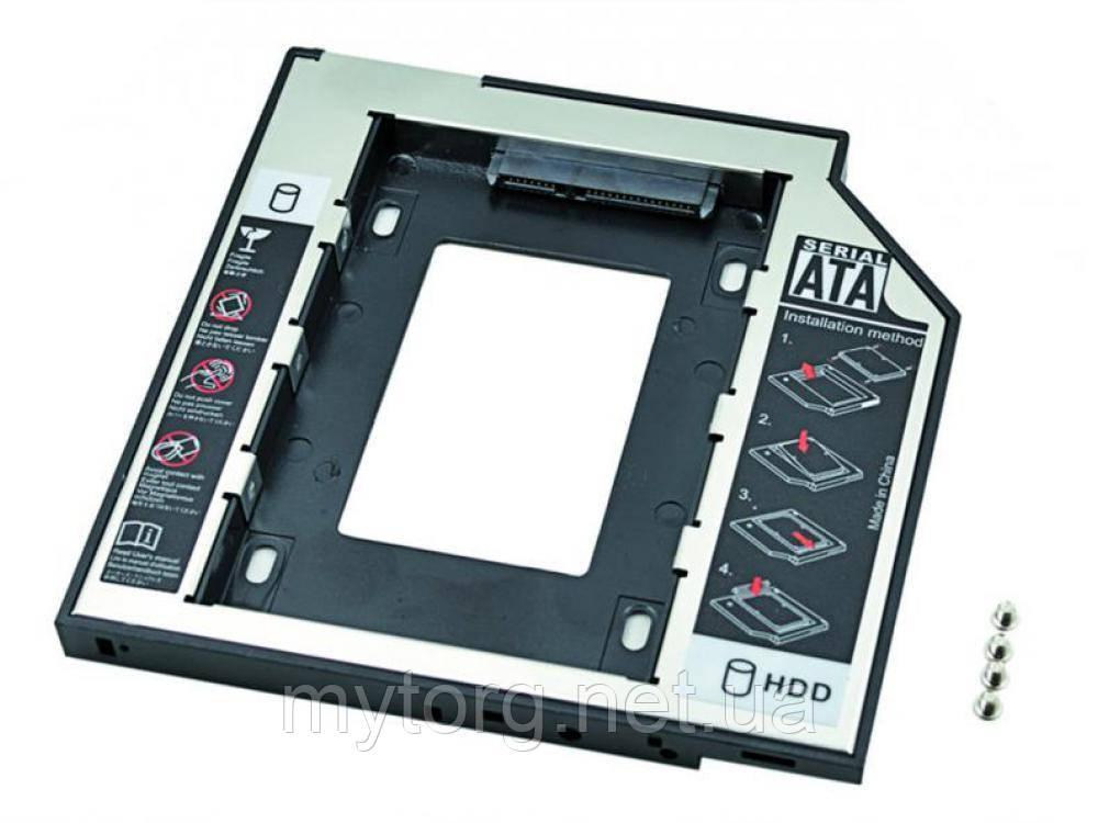 Карман-адаптер Tishric для подключения 2.5 HDD/SSD SATA 3.0 9.5 мм Черный, Серый