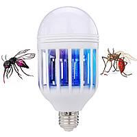 Антимоскитная лампочка ловушка  Е27 2 в 1, 9Вт 45м2