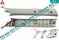 Внутренняя обшивка ( молдинг / листва / накладка ) передней правой стойки 7210A090 Mitsubishi / МИТСУБИШИ PAJERO IV 2006- / ПАДЖЭРО 4 06-