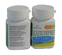 Капиллярин БАД для комплексного лечения сердечно-сосудистых заболеваний