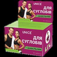 БАД для суставов сабельник хондроитин глюкозамин 60 таблеток