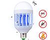 Антимоскитный светильник лампочка Е27,  2 в 1