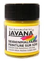 Краска по светлой ткани KREUL Javana растекающаяся 50мл Желто-лимонная KR-8121