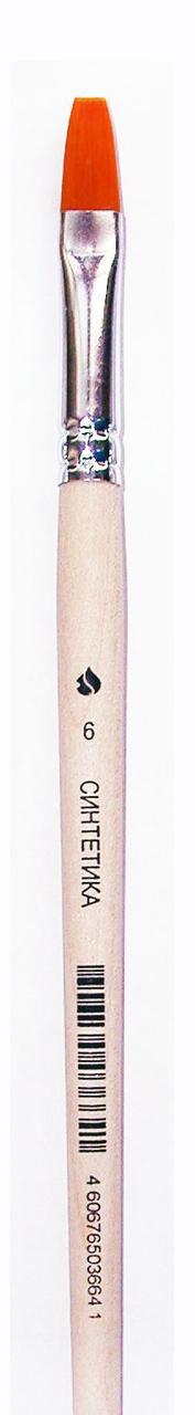 Кисть Черная Речка, Синтетика, плоская №6 короткая ручка ХУМ-С-4626