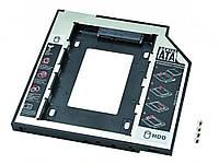 Карман-адаптер Tishric для підключення 2.5 HDD / SSD SATA 3.0 9.5 мм Чорний сірий