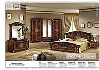 Спальня Рома клен, корінь, фото 1