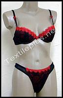Комплект женского нижнего белья Lanny mode  9002 B C