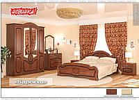 Спальня Барокко 4Двбереза, вишня