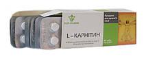 """Аминокислота """"L-карнитин"""" в таблетках №80. Элит-фарм"""