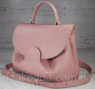 553 Натуральная кожа, Сумка женская розовая нежно-розовая кожаная. На кнопочном замке. Кожаная сумка кожаная.