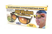 Антибликовые Очки Для Вождения HD Vision Wrap Arounds, фото 1