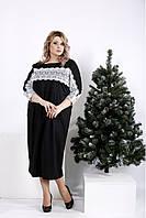 18667e3ec40 Черное платье с белым кружевом в Украине. Сравнить цены