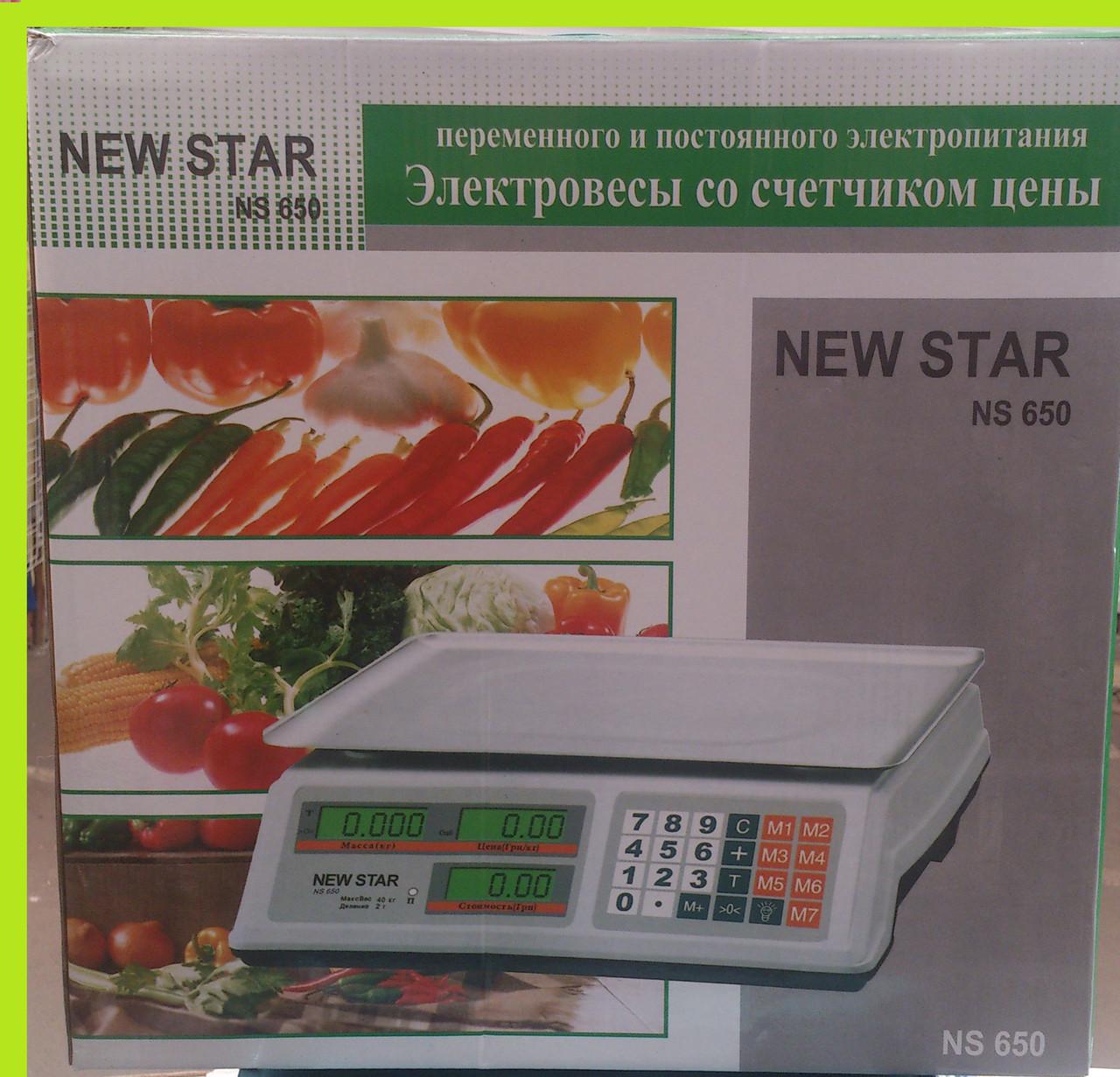 Весы торговые электронные 40 кг New Star NS-650