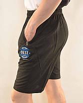 Шорты мужские трикотажные с молниями на карманах  Best М - 4XL ( Венгрия ), фото 2