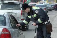 Справка для водителей КИЕВ