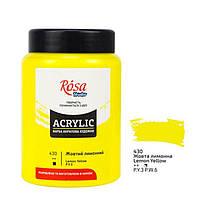 Краска акриловая  Rosa Studio 400мл 3224194**_желтый лимонный (430)