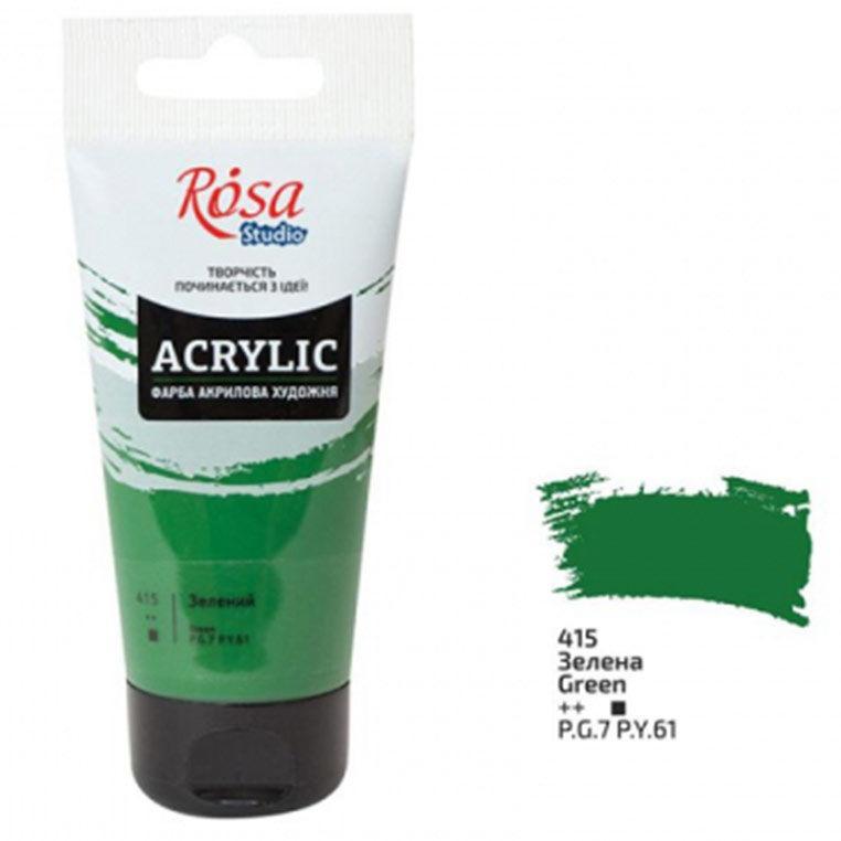 Краска акриловая Rosa Studio 75мл 322414**_зеленый (32241415)