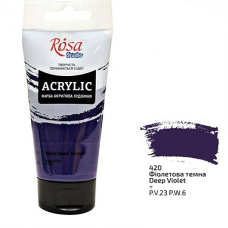 Краска акриловая Rosa Studio 75мл 322414**_фиолетовый темный (32241420)