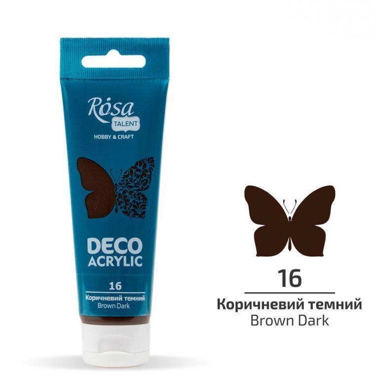 Краска акриловая  Rosa Talent 75мл матовая_коричневый темный (322216)