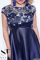 Платье женское вечернее Вивьен синее Батал