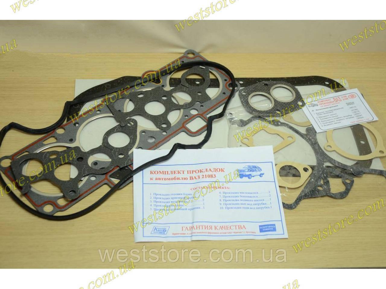 Набор прокладок двигателя Ваз 21083  (1500) герметик полный