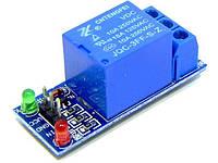 Модуль реле 1 канал пит. 5v испол. 250V 10A