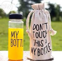 My Bottle  Стильная бутылочка My Bottle  Бутылочка для воды My Bottle
