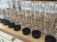 My Bottle Бутылочка My Bottle оригинал Бутылочка для воды My Bottle