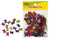 "Конфетти из фольги ""Бабочки"", блестят 8*11 мм, 10гр микс цветов KIDIS"
