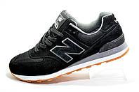 Мужские кроссовки в стиле New Balance 574 Classic, Black