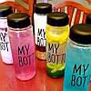 Бутылка для воды MY BOTTLE + чехол