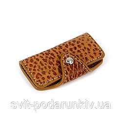Ключница карманная кожзаменитель №4-2 леопард